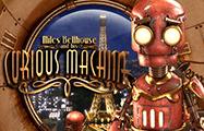 бесплатно играть в автомат His Curious Machine