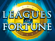 Счастливые Лиги – азартный автомат онлайн