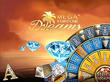 Мечты О Мега-Богатстве в казино Вулкан бесплатно