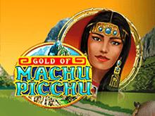 Азартный автомат Вулкан Мачу-Пикчу
